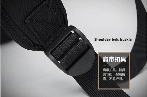 backpack shoulder belt