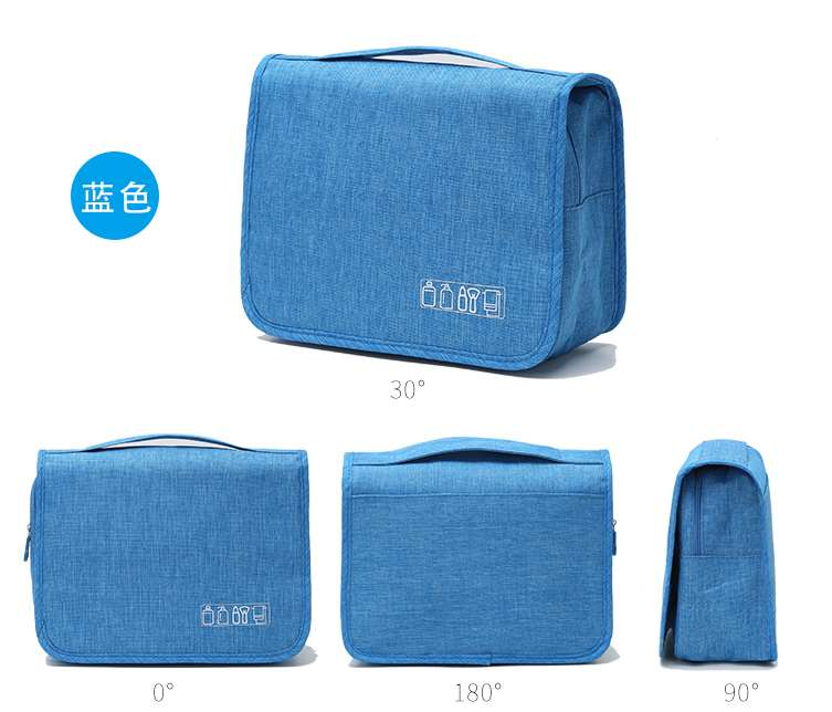 Blue hanging toiletry bag